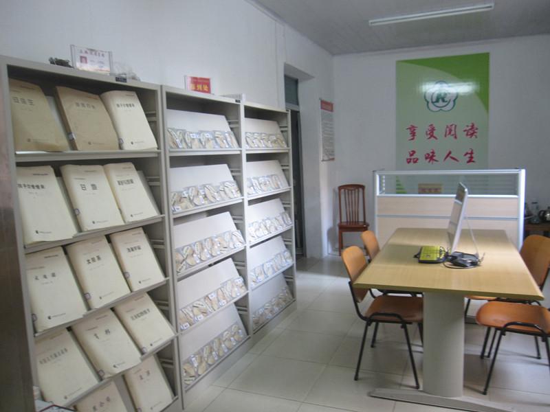 残障人阅览室1.JPG