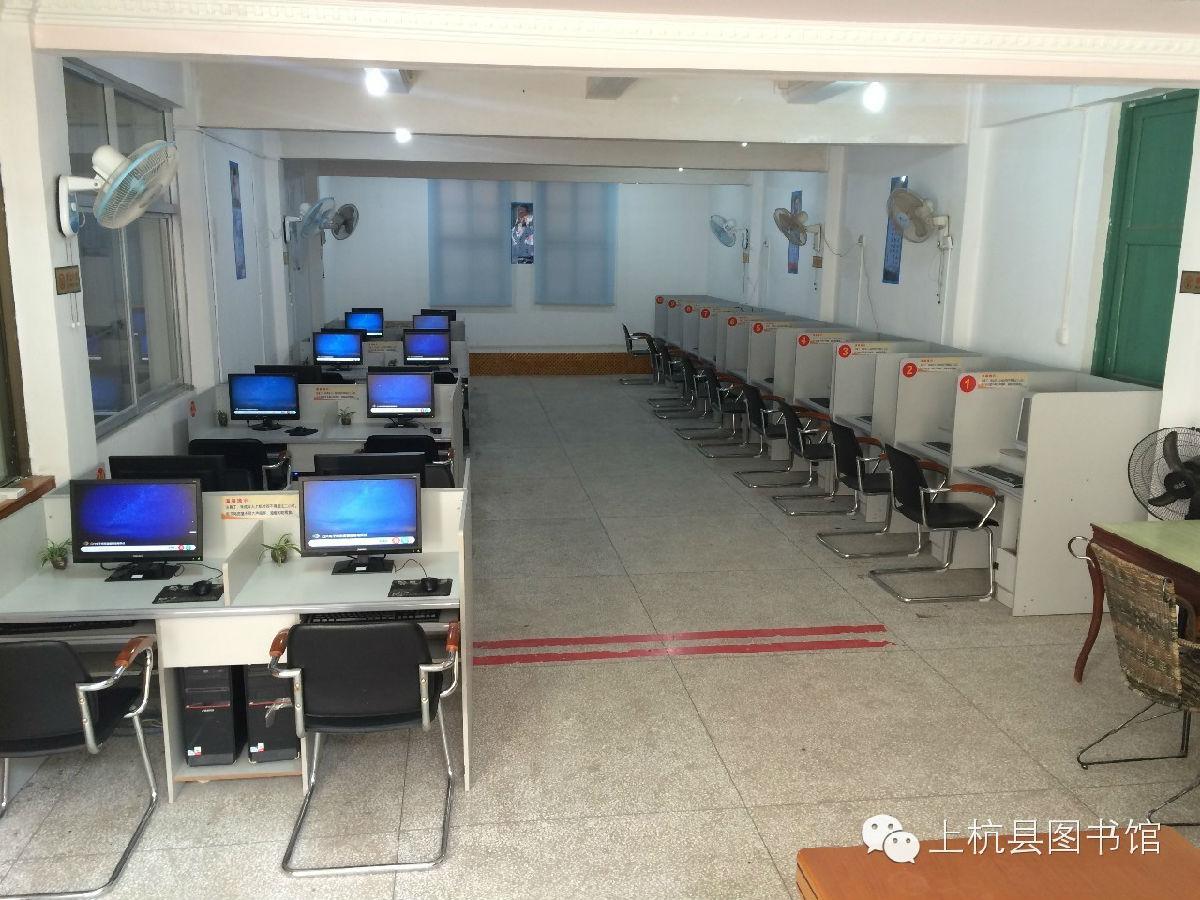 电子阅览室1.jpg
