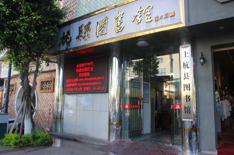 图书馆大门2.jpg
